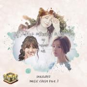 郑恩地 & Ben & 朴志效 - 我变漂亮的理由 (人气歌谣 Music Crush Part.1)
