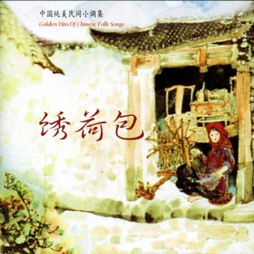 绣荷包 (山西民歌) - 朱逢博