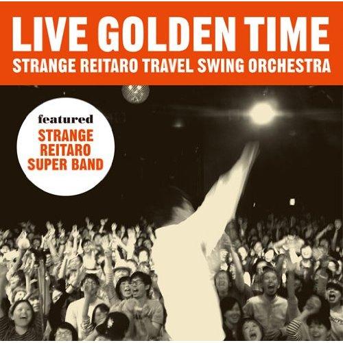 Strange Reitaro Travel Swing Ochestra - King Of Music