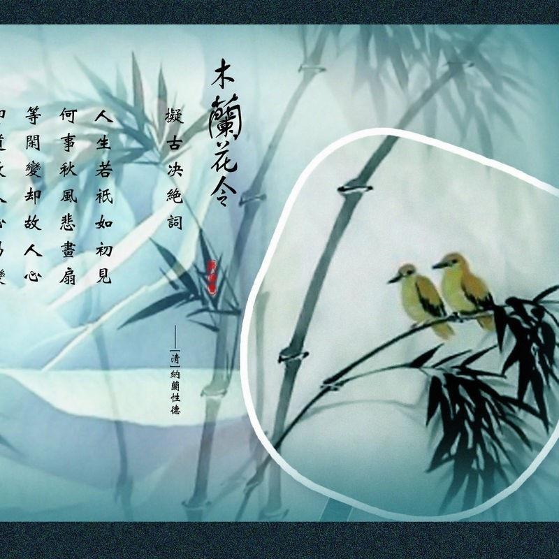 故人叹 - winky诗 - 网易云音乐