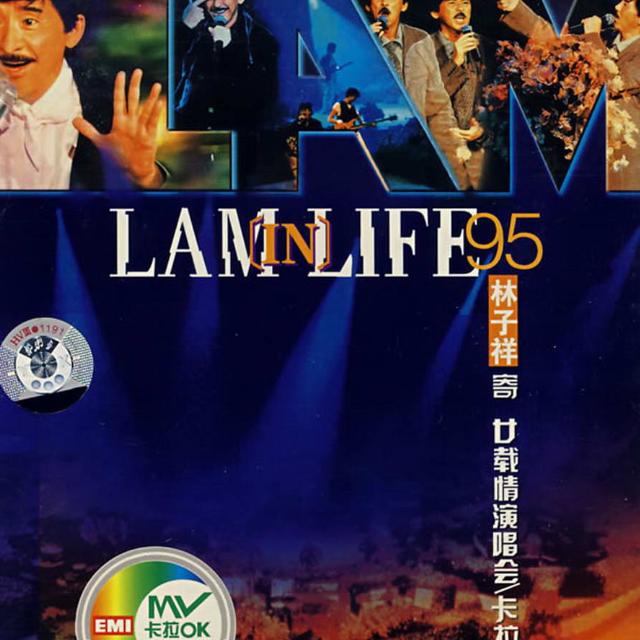 Lam In Life \'95