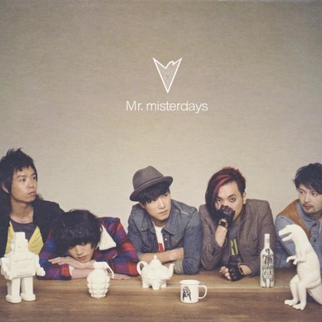 Misterdays