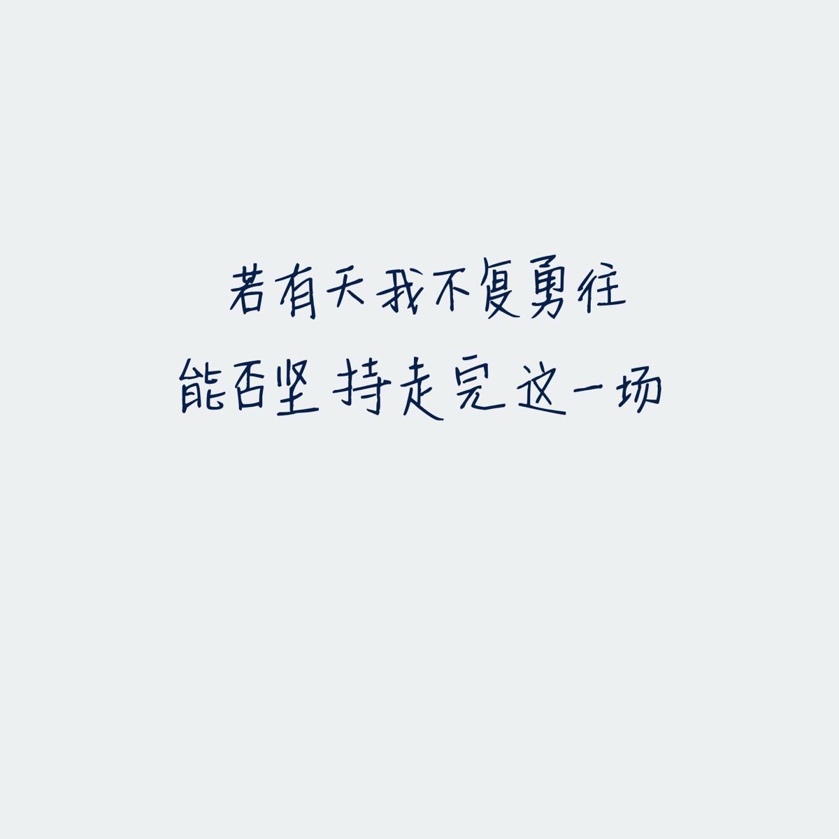 历历万乡 - 孟大宝 - 网易云音乐