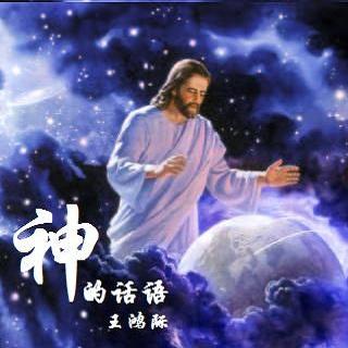 神的话语(圣经诗篇唱诵系列)