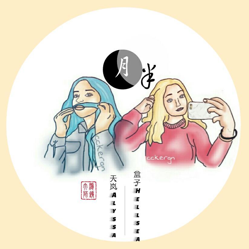 我的梦+undo(cover 吴映香)