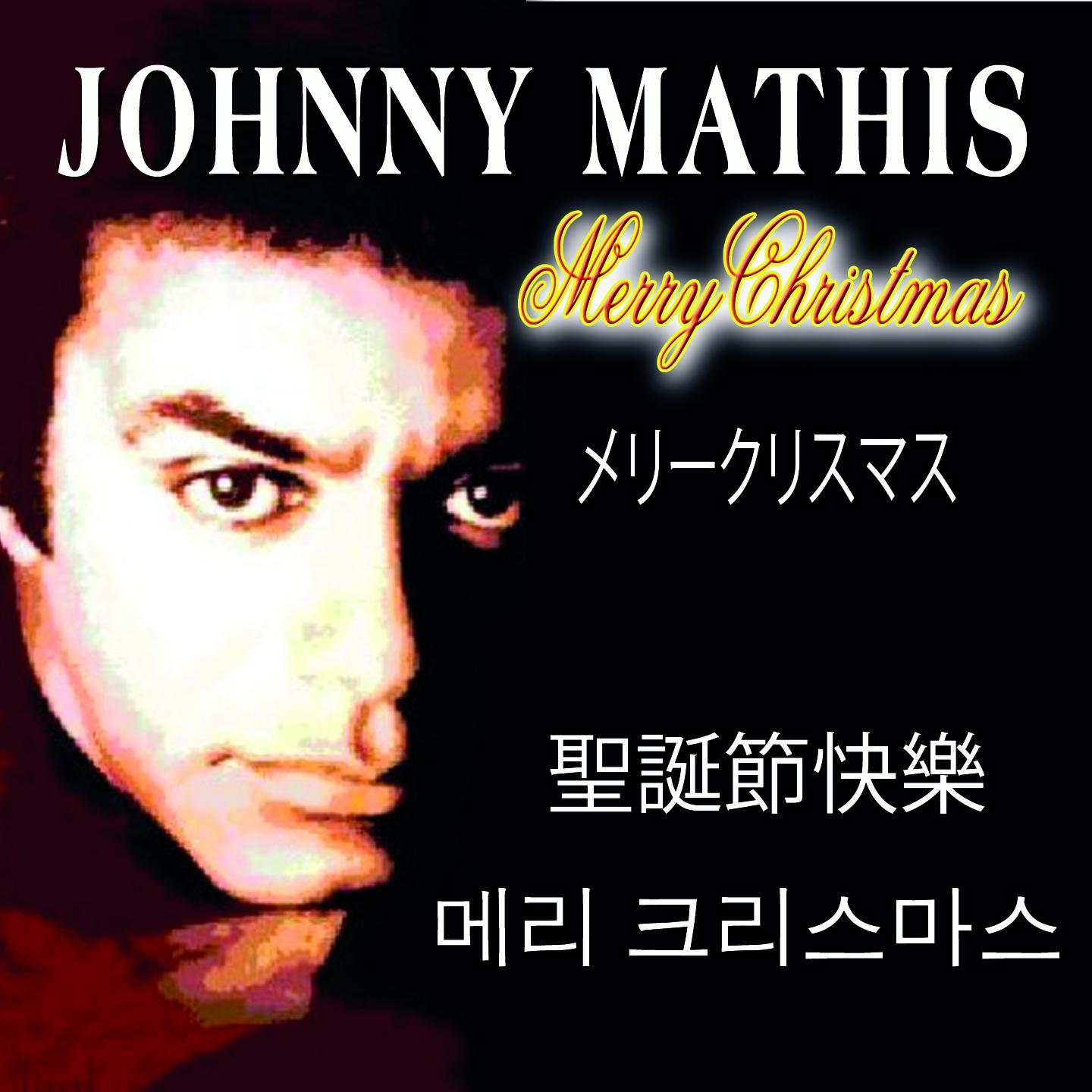 merry christmas with johnny mathis - Johnny Mathis Merry Christmas
