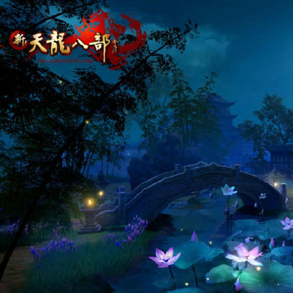 天龙八部游戏背景音乐都叫什么名字图片
