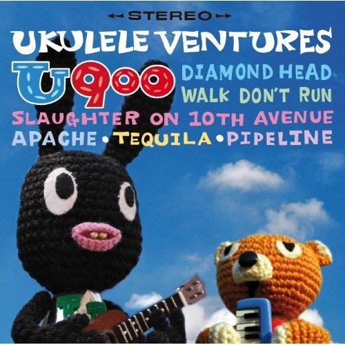 温柔ukulele谱子