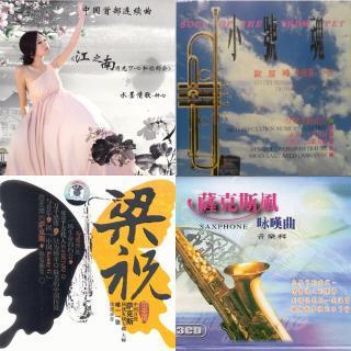 by 温馨如家 lovelybaby by 落雨单飞 小步舞曲menuet by fureris
