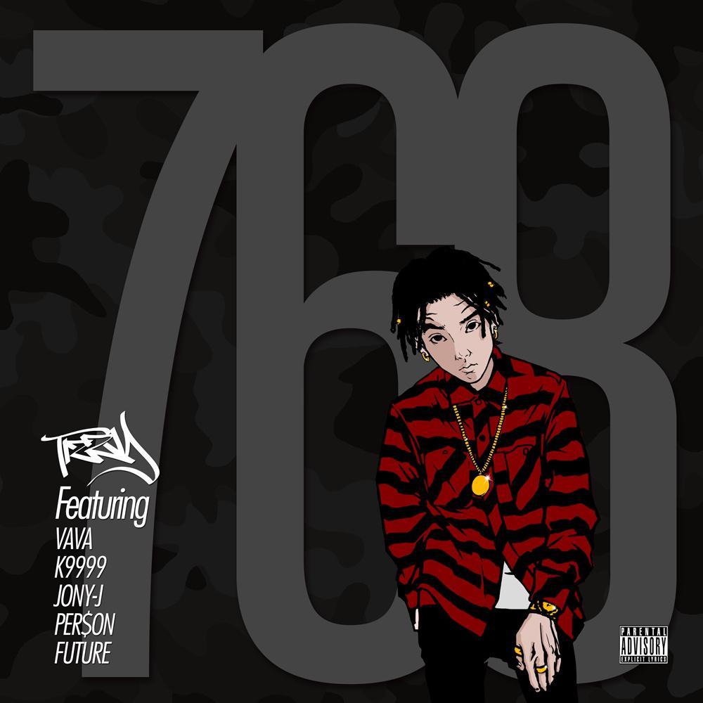 768Mixtape