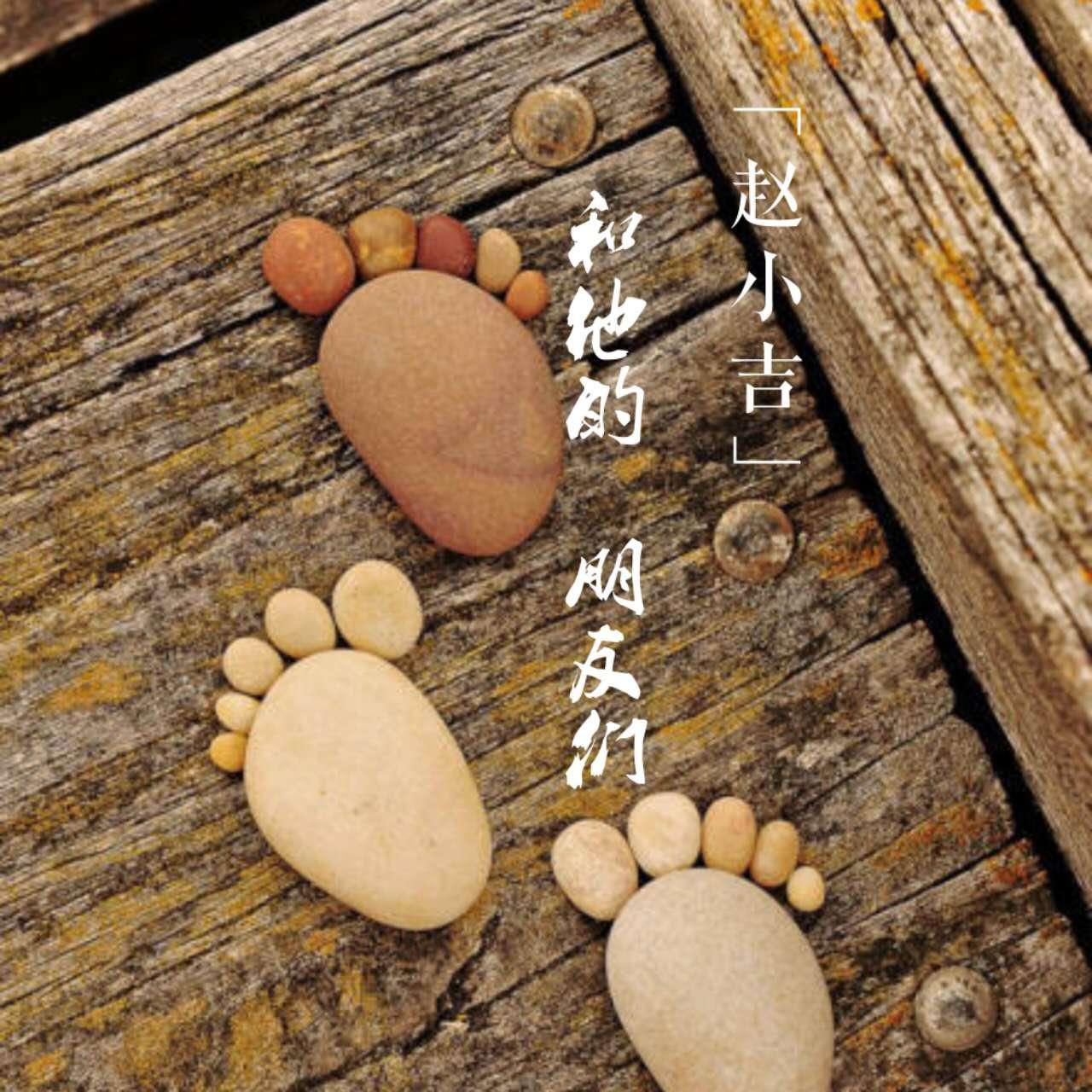 Сувениры из морских камней своими руками фото