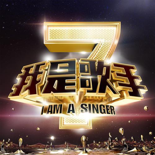我是歌手第二季 第8期