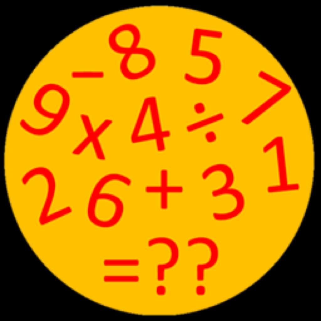 数学是旋律的舅舅 - 网易云音乐