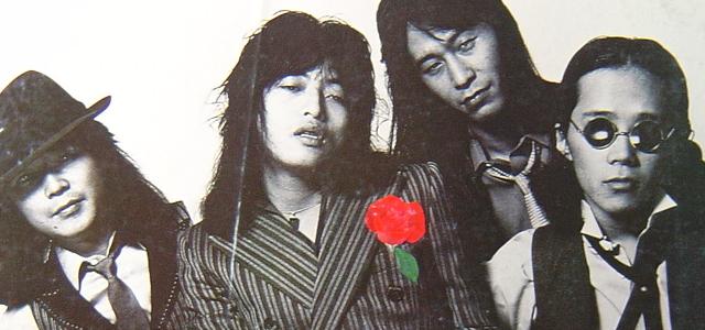 甲斐バンドの画像 p1_9