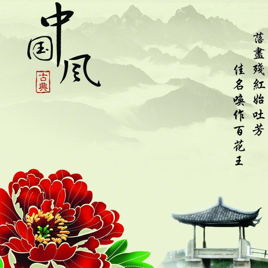 世界中国风 - 网易云音乐