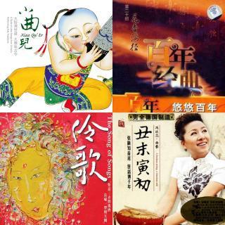 京东大鼓 - 网易云音乐