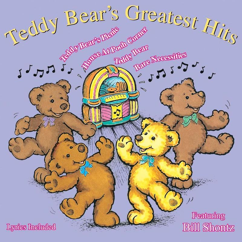 可爱泰迪熊图片卡通