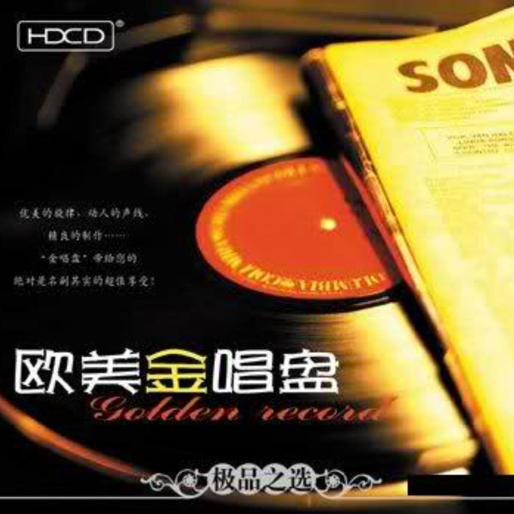 欧美经典歌曲下载_72首经典英文歌曲 - 歌单 - 网易云音乐